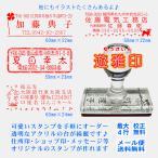 かわいい デザイン 住所印 「遊雅印」-2350 オーダー オリジナル はんこ ファンシー ネコ イヌ 花 飾り
