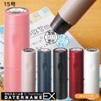 データーネームEX XGL-15C 01628