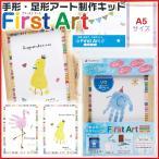 シャチハタ FirstArt A5 ゾウ HPSK-A5 H-1