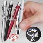 ネームペン スヌーピー スタンペン4Fメタル metal 高級ネームペン 印鑑付きボールペン ハンコ付きボールペン