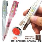 訂正印 すみっコぐらし  ネームペン スタンペン4FTキャップレス 『訂正印付きボールペン』