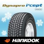 スタッドレスタイヤ ハンコック 175/80R16Q ダイナプロ アイセプト Dynapro i*cept RW08