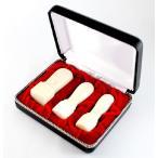 印鑑 はんこ 法人象牙印鑑3本セット 専用ケース付(18.0mm) (16.5or18.0mm)  (24.0mm)Bセット はんこ 法人 会社設立 実印 銀行印 角印 送料無料