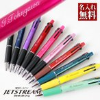 hankoya-store-7_jetstream-4105