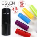 ���� �Ϥ� �������� osuin ��ž���͡���� ��Osuin��(10mm��)  ������ϥ�  ǧ�� ���� �ϥ� �����ˤ� �ץ쥼��� ����̵��