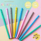 鉛筆 名入れ鉛筆  名入れ無料 ペンペン パステル(無地) 名入れえんぴつ 入学祝 12本1ダース セット 鉛筆 えんぴつ エンピツ 名前 名入り 鉛筆 ギフト プレゼント