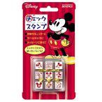 ビバリー ミッキーマウス・チェックスタンプ(9個セット)CK9-001 《印鑑・はんこ・ディズニー・キャラクター》