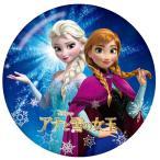 ビバリー ディズニーめもかん アナと雪の女王 MK-025《メモ・かわいい・文具・キャラクター》