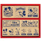 ビバリー ミッキーマウス・木製ごほうびスタンプ ENGLISH (木製ゴム印) SDH-078《印鑑・はんこ・スタンプ セット・キャラクター》