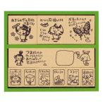 ビバリー ちびギャラリー 木製ごほうびスタンプ【3】(木製ゴム印) SDH-080《先生 スタンプ セット・キャラクター》