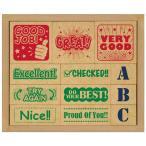 ビバリー 木製英語評価印セット (木製ゴム印) SOH-006《印鑑・はんこ・スタンプ セット》