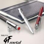 タニエバー ネームペン(既製品) スタンペン 4Fmetal(4Fメタル) 【9mm丸 浸透ネーム印(楷書体)+ポールペン・シャーペン】《印鑑付きボールペン》