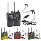 アイコム特定小電力トランシーバー IC-4110(2台) イヤホンマイクHD-12L(2個) セット