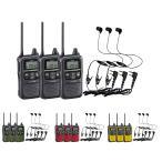 アイコム インカム トランシーバー 3台セット IC-4110(3台) カナル型イヤホンマイクHD-13L(3個)セット