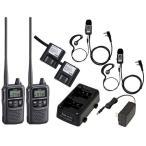 【送料無料】特定小電力トランシーバー 同時・中継・交互通話対応 アイコム IC-4188D×2台+充電器+バッテリー×2+HD-EM51VILイヤホンマイク×2セット