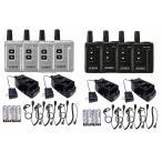 【送料無料】特定小電力トランシーバー アルインコ DJ-PX31(4台)+EDC-186A充電器(2台)+バッテリー(4本)+HD-24MIイヤホンマイク(4個)セット
