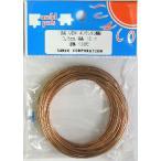 【エナメル線】UEW 2種 ポリウレタン銅線 0.5mm 10m