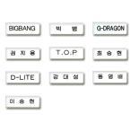 【送料込み】 BIGBANG (ビッグバン) グッズ - ハングル ネームプレート (Name Plate) 名札 なふだ