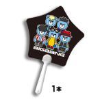 【送料無料・速達・代引不可】 BIGBANG (ビッグバン) うちわ 1本 (BAEBAE + LOGO) グッズ