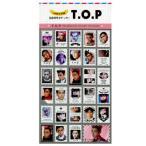【送料無料・速達・代引不可】 T.O.P (トップ) BIGBANG (ビッグバン) 記念 切手 シール ステッカー (Celebrate Stamp Sticker) [29ピース] グッズ