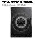 2014 TAEYANG テヤン CONCERT コンサート RISE IN SEOUL RISE ALBUM MEMORIAL COLLECTION DVD (3DVD) BIGBANG SOL ソル