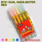 【送料無料・速達・代引不可】 BTS (防弾少年団) 公式 グッズ [BT21] 蛍光ペン 5本セット RED Ver
