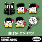【送料込み】【代引不可】 防弾少年団 (BTS) バンタン ロゴ キャラクター ピンバッジ (Logo Character Pin Badge) グッズ