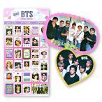 【送料無料・速達・代引不可】 防弾少年団 (BTS) バンタン 記念 切手 シール ステッカー (Celebrate Stamp Sticker) [29ピース] グッズ