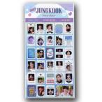 【送料無料・速達・代引不可】 JUNG KOOK ジョングク (防弾少年団 BTS バンタン) 記念 切手 シール ステッカー (Celebrate Stamp Sticker) [29ピース] グッズ