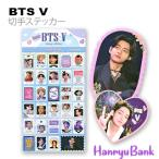 【送料無料・速達・代引不可】 V (防弾少年団 BTS バンタン) 記念 切手 シール ステッカー (Celebrate Stamp Sticker) [29ピース] グッズ