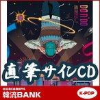 ★直筆サインCD★ イ・ホンギ (FTISLAND) ソロ ミニ2集 アルバム DO n DO (2nd Mini Album) [CD] グッズ