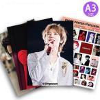G-DRAGON (ジードラゴン / BIGBANG) グッズ - フォト ポスター セット (PHOTO POSTER SET) [ポスター12枚 + ステッカー セット1枚] 30cm x 42cm SIZE