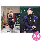 【送料無料・速達・代引不可】 G-DRAGON (ジードラゴン / BIGBANG) グッズ - プレミアム フォトブック 写真集 (Premium Photo Book) 220mm x 305mm SIZE (34p)