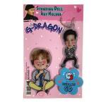 【送料無料・速達・代引不可】 G-DRAGON (ジードラゴン / BIGBANG) スタンディングドール + キーホルダー (Standing Doll + Key Holder) マスコット グッズ
