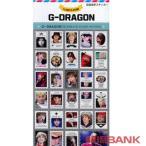 【送料無料・速達・代引不可】 G-DRAGON (BIGBANG ビッグバン) 記念 切手 シール ステッカー (Celebrate Stamp Sticker) [29ピース] グッズ