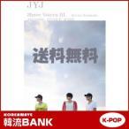 ショッピングJYJ [送料無料]JYJ - 3hree Voices III (3hree voices 3) [Secret Sessions] (2DVD+ポスターオンパック)