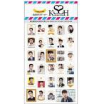 【送料無料】【代引不可】 キム・スヒョン (KIM SOO HYUN) 記念 切手 シール ステッカー (Celebrate Stamp Sticker) [29ピース] グッズ