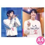 【送料無料・速達・代引不可】 イ・ジュンギ (LEE JOON GI) グッズ - プレミアム フォトブック 写真集 (Premium Photo Book) 220mm x 305mm SIZE (34p)