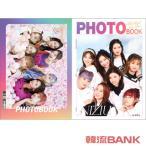 【送料無料・速達・代引不可】 NIZIU (ニジュー) グッズ - ミニ フォトブック 写真集 (Mini Photo Book)