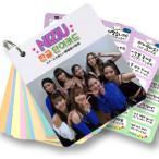 【送料無料・速達】NIZIU (ニジュー) グッズ - 韓国語 単語 カード セット (Korean Word Card) [63ピース] 7cm x 8cm SIZE