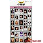 【送料無料・速達・代引不可】 ミナ MINA (トゥワイス / TWICE) 記念 切手 シール ステッカー (Celebrate Stamp Sticker) [29ピース] グッズ