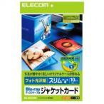 Yahoo!TT-Mallエレコム ELECOM 大切な思い出、そのままじゃもったいない Blu-rayディスクケースジャケットカード EDT-KBDM1