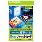 Yahoo!TT-Mallエレコム ELECOM 大切な思い出、そのままじゃもったいない Blu-rayディスクケースジャケットカード EDT-KBDT1