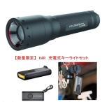 ≪限定特価・即納可≫ LEDLENSER P7R 充電式LEDライト 品番:9408-R レッドレンザー 1000ルーメン