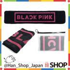 BLACKPINK  ブラックピンク スローガン(応援タオル)