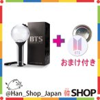 BTS ���ƾ�ǯ�� �������å� �ڥ�饤�� OFFICIAL LIGHT STICK Ver.2�����ե������饤�ȥ��åƥ��å� + �����̥Хå�