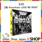 EXO エクソ 2集 Repackage: LOVE ME RIGHT (韓国盤)