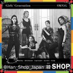 Girls'-Generation 少女時代 Oh!GG 知らなかったなんて Kihno kit (韓国盤)