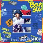 SUPER JUNIOR D&E スーパージュニア・ディー アンド イー セカンド・ミニ・アルバム BOUT YOU ウニョク Eunhyuk Ver.
