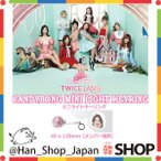 TWICE �ȥ��磻�� �������å��������ǥ����ܥ�CANDYBONG MINI LIGHT KEYRING �ߥ˥饤�ȥ������ �������